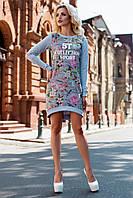 Стильное серое платье с цветочным принтом из двунитки