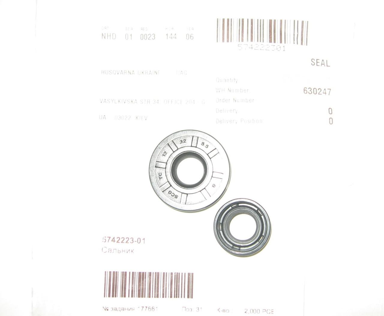 Сальник Partner 340S, 360S, оригинал , 2шт - комплект для бензопил Партнер