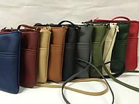 Новая сумочка через плечо модель 120919