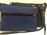 Новая вместительная сумка- модель 120044