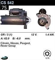 Стартер Citroen AX, Saxo, Micra, Rover 100 metro / CS542