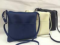 сумка через плечо - модель 120055