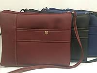 Шикарная вместительная сумка через плечо  - 1913