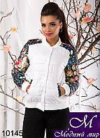 Модная женская осенняя куртка арт. 10145