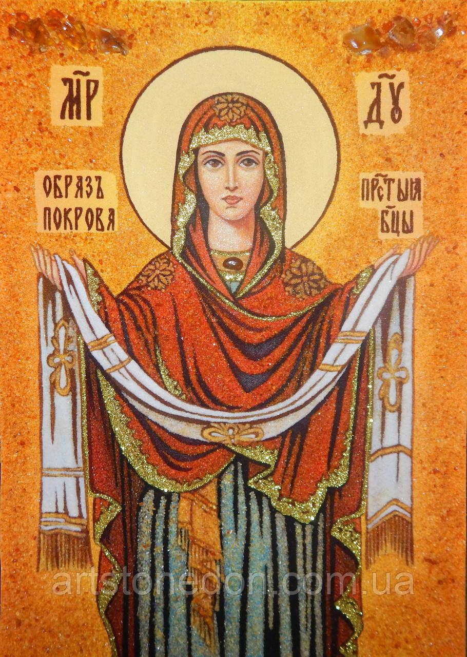 Иконы из янтаря под заказ. Икона из янтаря Покров Пресвятой Богородицы