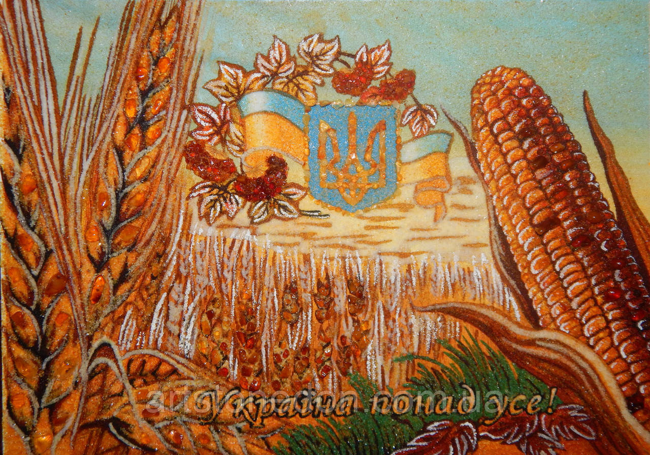Панно из янтаря УКРАЇНА — ПОНАД УСЕ!