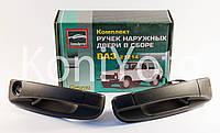 Ручки двери Ваз 2101 2102 2103 2106 2121 наружные Евро Тюн-Авто (к-кт 2шт)