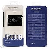 Чехол для Blackwiev BV2000S+ стекло в наличии!!!, фото 2