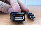 Mini USB OTG Host Cable Adapter в наличии, фото 2