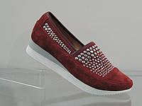 Модные женские кроссовки со стразами натуральная замша бордовые