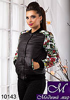 Красивая женская осенняя куртка арт. 10143