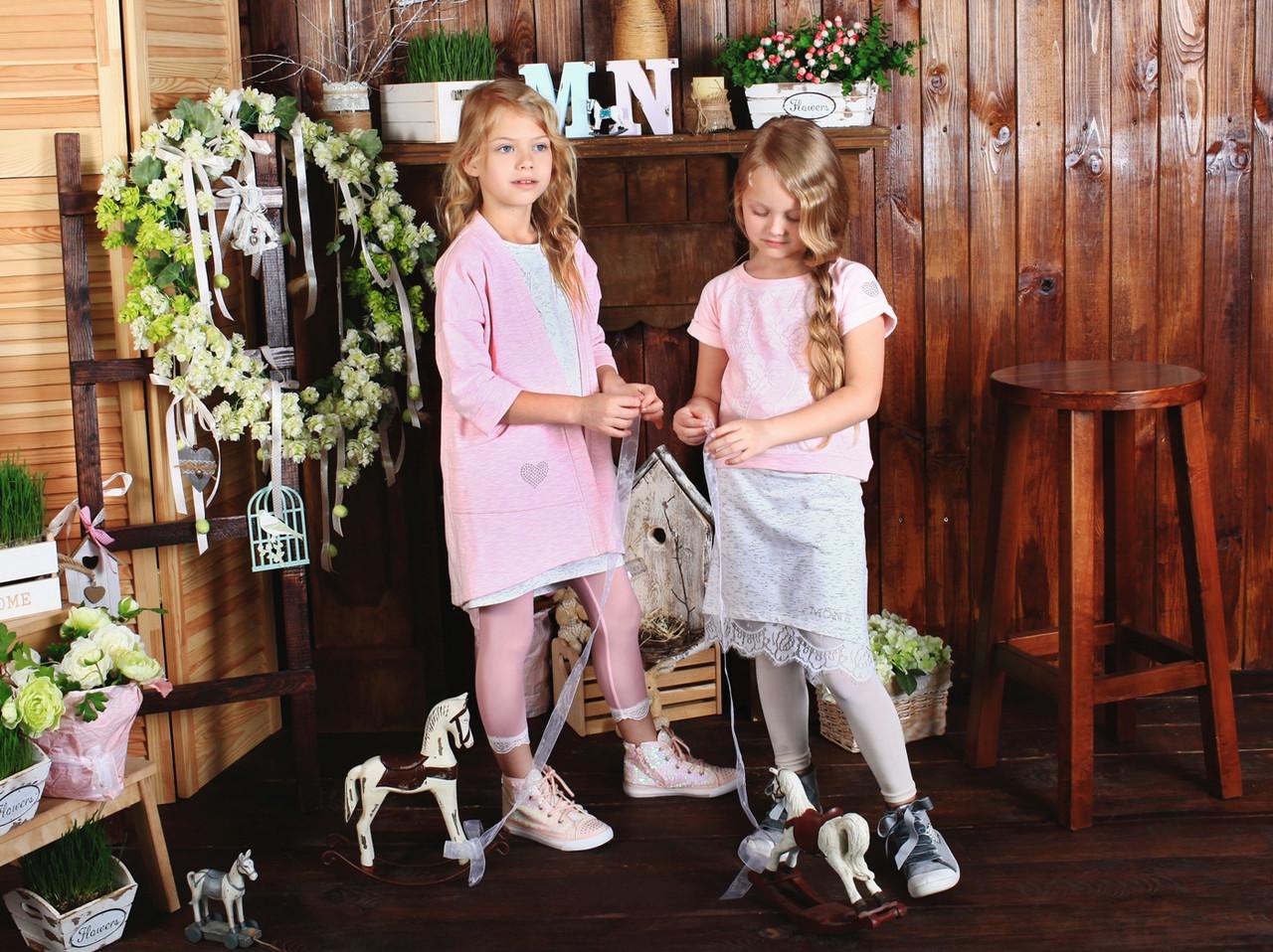 Накидка трикотажная (розовая) ТМ МОНЕ р-р 122,134
