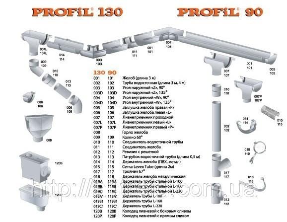 Держатель трубы стальной-L100