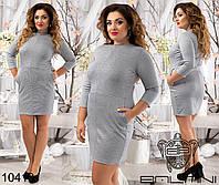 Короткое трикотажное платье прилегающего силуэта, с карманами.
