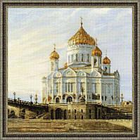 Набор для вышивания крестом «Москва. Храм Христа Спасителя» (1371)