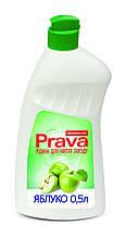 Жидкость для мытья посуды Prava (яблоко), 0,5 л