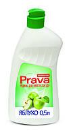 Жидкость для мытья посуды Prava (лимон), 0,5 л