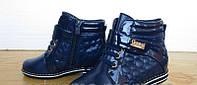 Синие ботиночки для девочки , фото 1