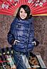 Куртка женская / плащевка, синтепон 100 / Украина