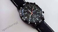 Мужские часы Geneva Platinum в наличии