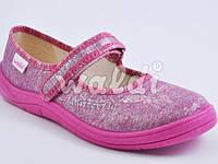 Тапочки текстильные для девочки р.30-36 ТМ Waldi Алина 100-152