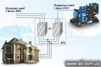 Однофазные дизель генераторы для трехфазной сети