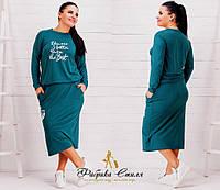 Платье женское ,свободного кроя