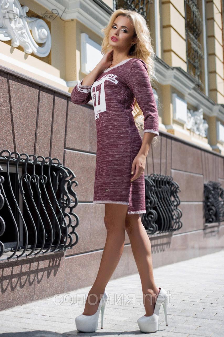 осеннее платье фото