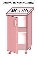 Нижний модуль 45 к кухням Prestige, Mirror Gloss и Hight Gloss фабрики Mebel-Star