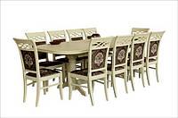 Стол деревянный раскладной/раздвижной Гранд 160(+40)х90 (бежевый)