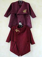 Пальто-кардиган для девочки с вышивкой, трикотажный драп, р.р.30-36