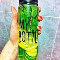 """My Bottle"" без мешочка."