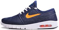 Мужские кроссовки Nike SB Stefan Janoski Max Blue Orange Найк Стефан Яновски синие с оранжевым