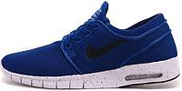 Мужские кроссовки Nike SB Stefan Janoski Max Blue Найк Стефан Яновски синие с белым