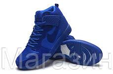 a739926f Мужские высокие кроссовки Nike Dunk CMFT Premium Navy Найк Данк синие, фото  3