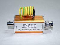 Грозозащита для видеонаблюдения SPD01-V40A
