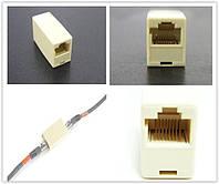 З'єднувач мережа Rj 45 LAN вита пара CAT5