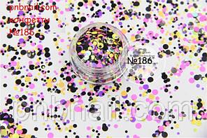 Конфетті для дизайну № 186
