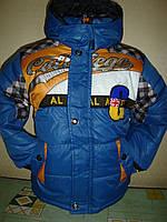 "Курточка для мальчика ""Алекс"" (2,3,4 года)"