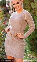 Вязаное платье ( Турция)