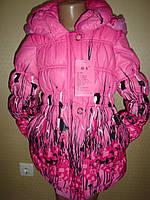 """Пальто для девочки весна-осень """"Гербер""""  (130,140,см)."""