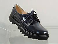 Стильные женские туфли на шнурках лак-кожа натуральная темно синие