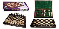 Шахматы деревянные черные 2001 Ambasador (Амбасадор)