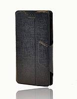 Обложка с подставкой для Samsung A9100 Galaxy A9 Pro