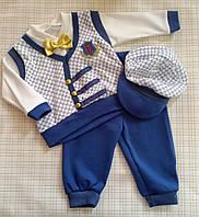 Детский костюм для новорожденных нарядный