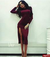 Платье миди горло стойка с разрезом марсал