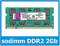 Для ноутбука DDR2 2GB 800 PC6400 Kingston НОВАЯ!!