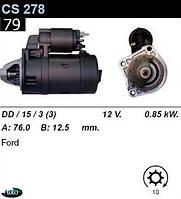 Стартер Ford Escort  Fiesta Orion 1. 3 1. 4 1. 6 (D  TD  16V) /0, 85кВт z10/ CS278