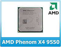 Процессор AMD Phenom X4 9550 AM2 AM2+ 2,2 GHz