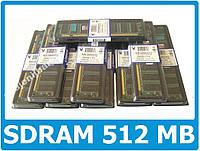 Распродажа!! SDRAM 512 MB Kingston PC133 Новая!